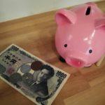 家族レジャー費の3つの節約ポイント!楽しくラクに節約する方法とは?