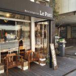 千葉市・パン|千葉みなとのオシャレなおすすめパン屋さん「Le Port」