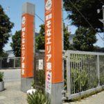 防災の日にちなんだ家族レジャーにおすすめの「そなエリア東京」で防災体験!