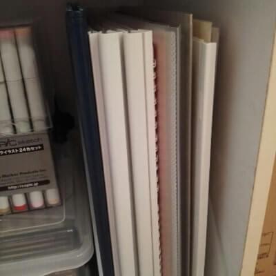 整理された書類