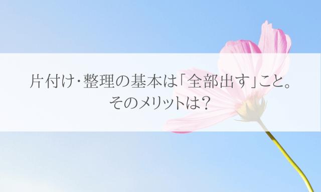 キレイな空に映える花