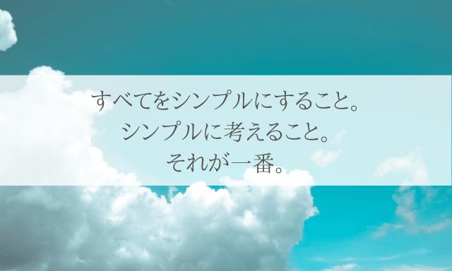 雲のテンプレート