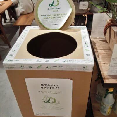 リサイクル回収BOX