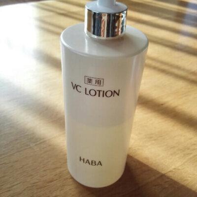 VCローション HABA